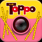 Toppo Kawaii Camera