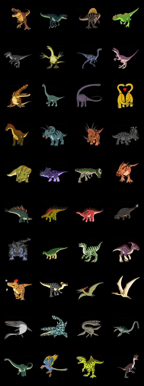 恐竜の一覧 - List of dinosaur ...